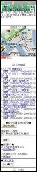 国際展示場正門.JPG